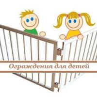 Как уберечь малыша от опасностей в доме